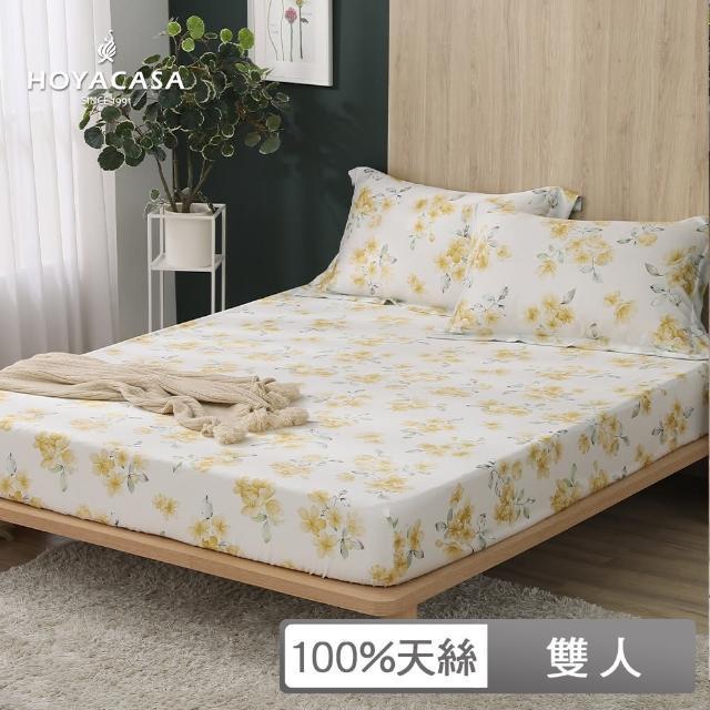 【HOYACASA】100%天絲床包枕套三件組-薇拉(雙人)