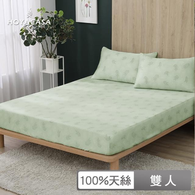 【HOYACASA】100%天絲床包枕套三件組-蔓雅(雙人)