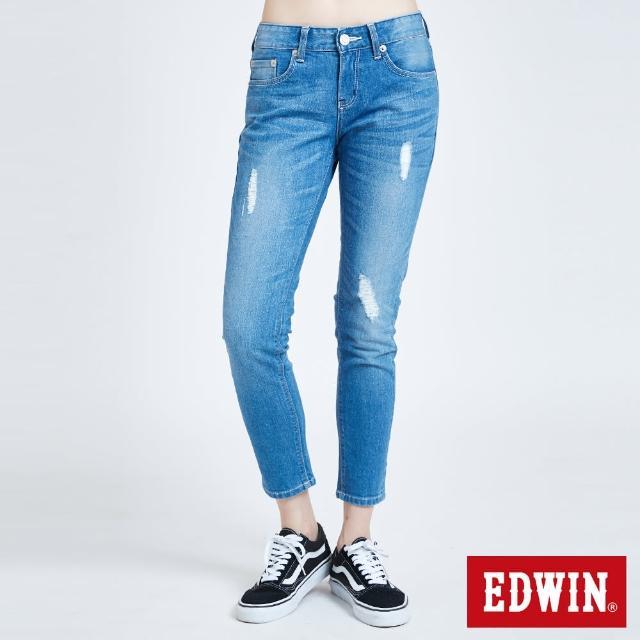 【EDWIN】MISS 503刷破AB牛仔褲-女款(石洗藍)