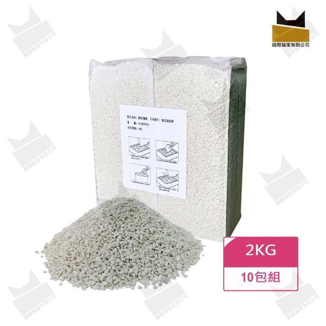 【國際貓家】破碎仿礦原味豆腐砂 2KG * 10 包(純天然豆腐砂新品開賣)