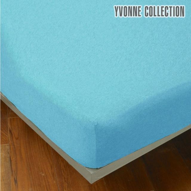 【Yvonne Collection】麻花單人純棉床包(淺藍綠)
