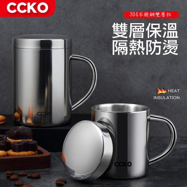 【CCKO】304雙層不銹鋼杯 隔熱防燙杯 馬克杯 400ml 2入組(兒童水杯 牛奶杯 咖啡杯 啤酒杯 冷飲杯)