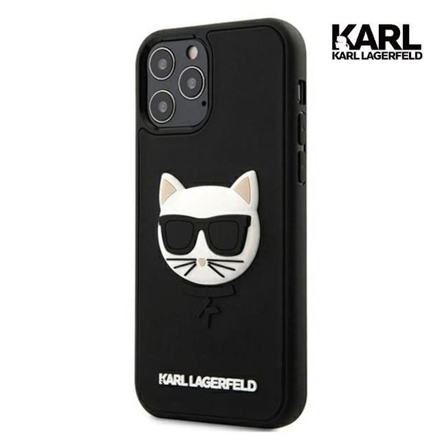 【KARL LAGERFELD 卡爾】3D大頭CHOUPETTE IPHONE 12/12 PRO手機殼-黑(原廠公司貨)