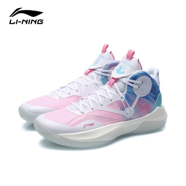 【LI-NING 李寧】音速 IX Team 男子回彈中幫籃球專業比賽鞋 標準白/桃木粉/純淨藍(ABPR017-5)