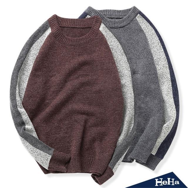 【Heha】袖子拼色針織上衣(二色)