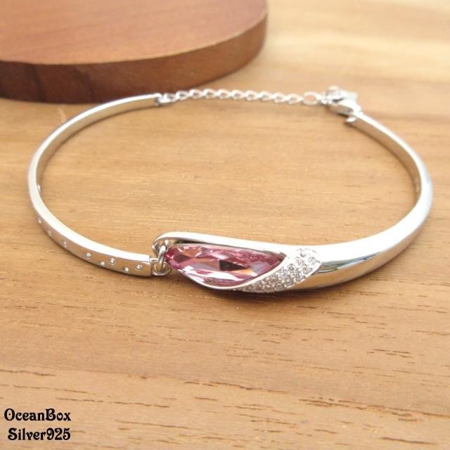 【海洋盒子】優雅粉色奧地利水晶925純銀手鍊手環(925純銀外鍍專櫃級正白k)