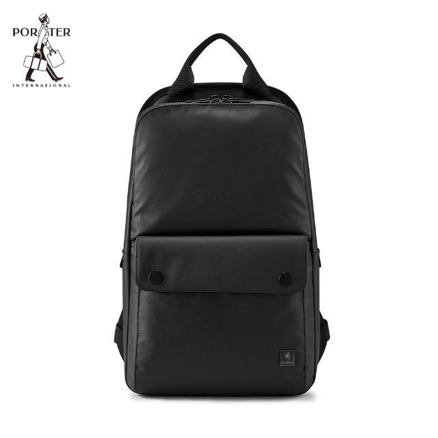 【PORTER INTERNATIONAL】HARDY時尚型格後背包(黑)