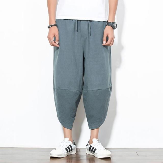 【CS22】寬鬆舒適棉麻男士燈籠褲(5色選擇)