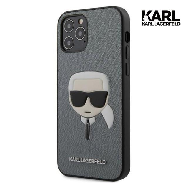 【KARL LAGERFELD 卡爾】大頭IKONIK IPHONE 12/12 PRO手機殼-銀/灰(原廠公司貨)