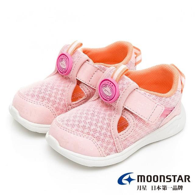 【MOONSTAR 月星】玩耍速乾可機洗寶寶鞋(粉色)