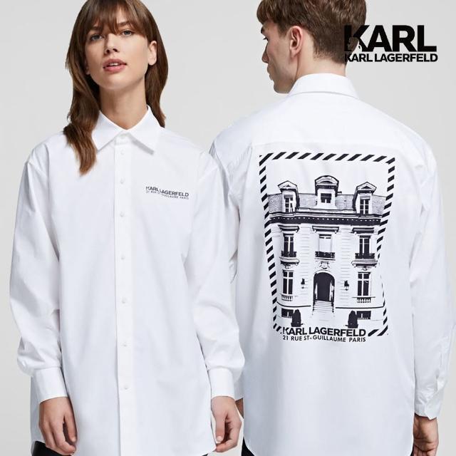 【KARL LAGERFELD 卡爾】UNISEX 21大道有機棉襯衫-白(原廠公司貨)