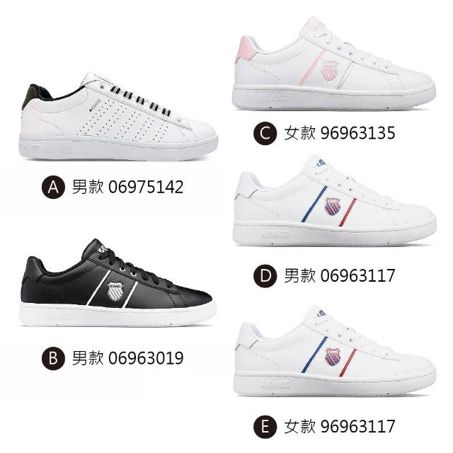 【K-SWISS】時尚運動鞋 Court Vittora 男女款 共5款(06975142&06963019&96963135&06963117&96963117)