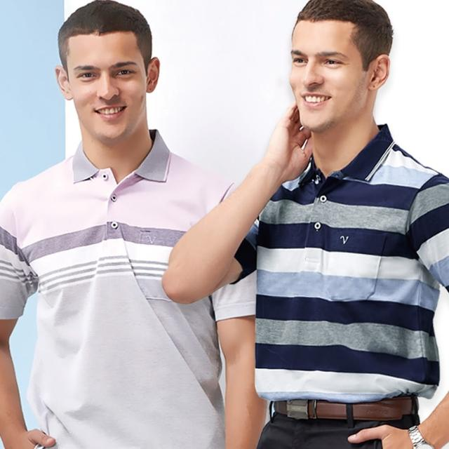 【Emilio Valentino 范倫鐵諾】涼爽舒適休閒polo衫(多款選)