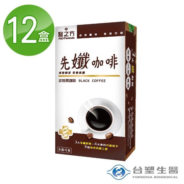 【台塑生醫】醫之方先孅炭焙黑咖啡7包/盒(12入組)