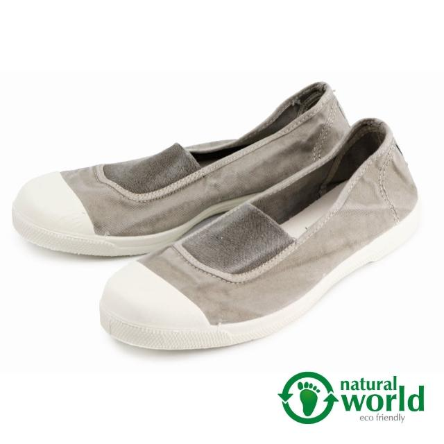 【Natural World】鬆緊帶造型輕便懶人鞋 淺灰色(103E-GRY)