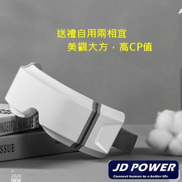 【JD POWER】無線紓壓熱敷震動眼部按摩器(護眼 眼罩 眼部按摩 USB充電 兒童護眼 藍牙音樂)