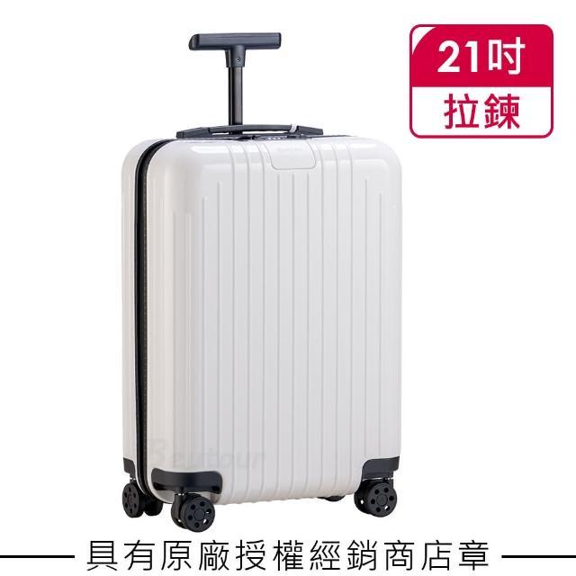 【Rimowa】Essential Lite Cabin 21吋登機箱 亮白色(823.53.66.4)