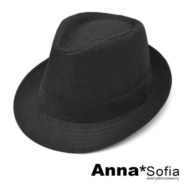 【AnnaSofia】防曬遮陽紳士帽爵士帽-文青棉麻感(黑系)