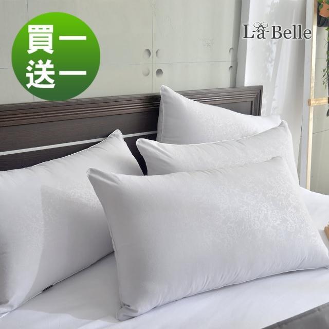 【La Belle】航太石墨烯抑菌可水洗舒眠枕(二入)