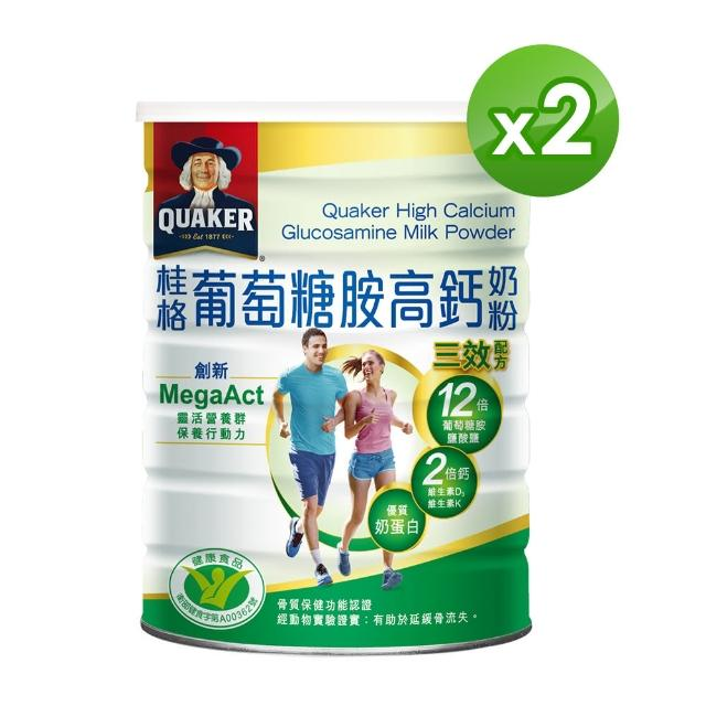 【桂格】葡萄糖胺奶粉2罐(1500g/罐)