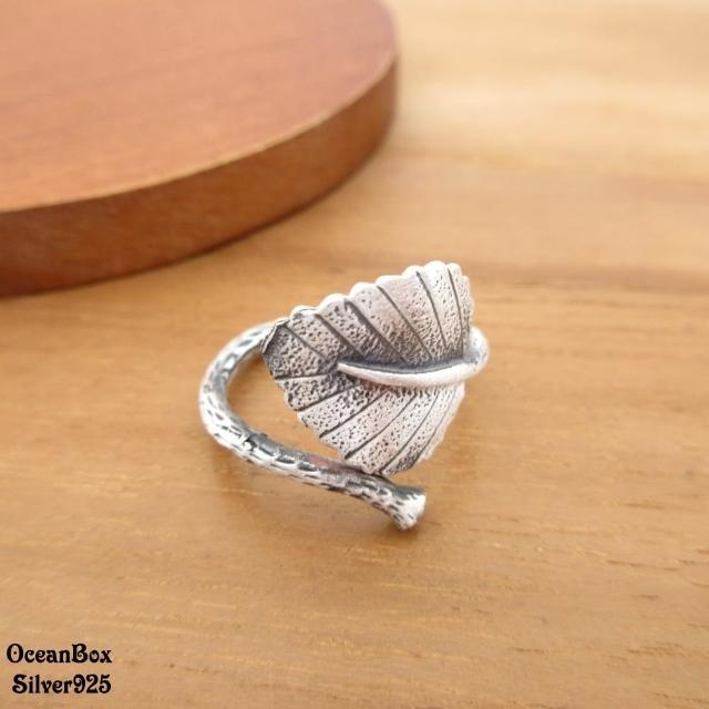 【海洋盒子】復古質感葉子足銀S999純銀開口式戒指(925純銀戒指.可調整戒圍)