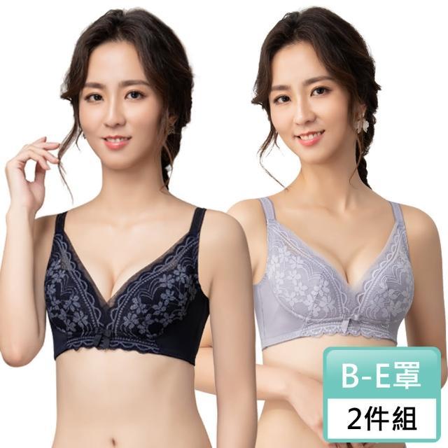 【Swear 思薇爾】挺享塑系列B-E罩無鋼圈蕾絲包覆塑身女內衣2件組(隨機出貨)