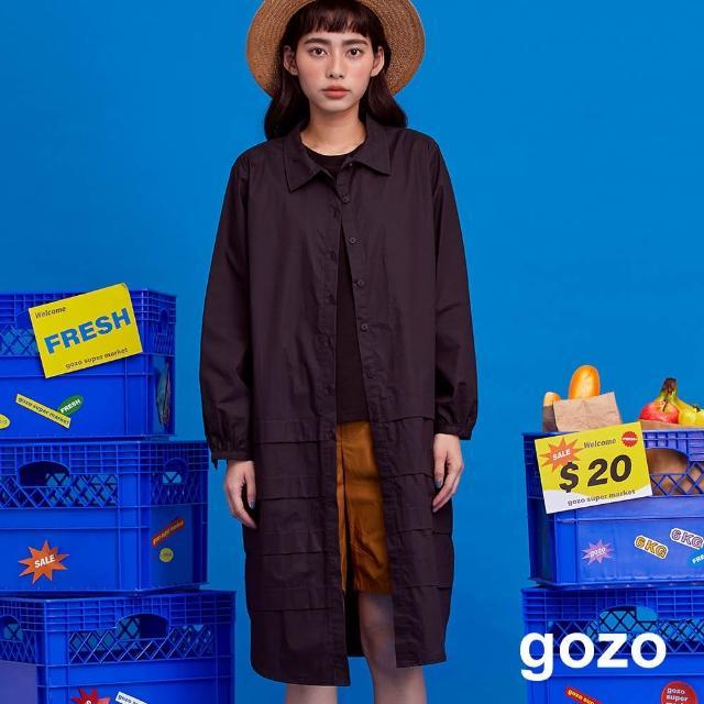 【gozo】層次感剪裁長版襯衫(兩色)
