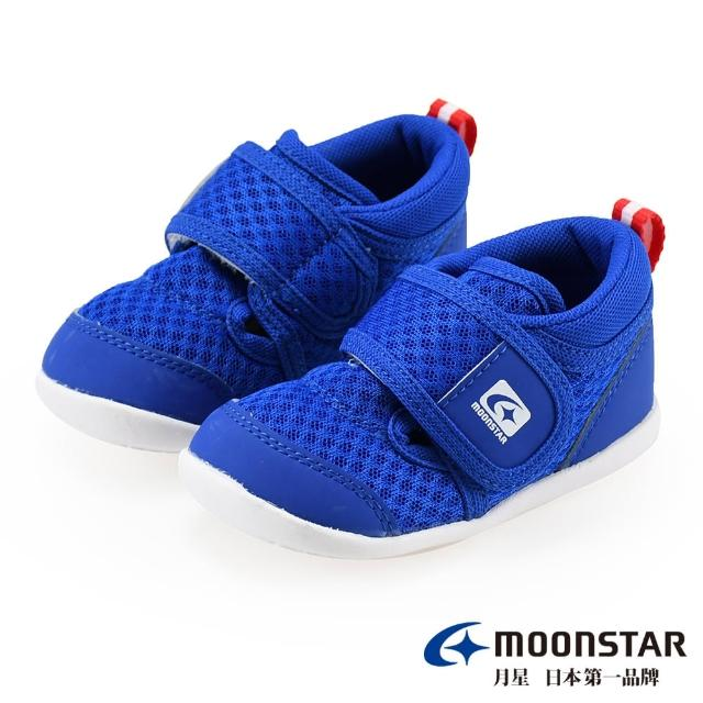 【MOONSTAR 月星】MSCN系列-3E寬楦寶寶鞋(MSCNB2535藍12.5~14CM)