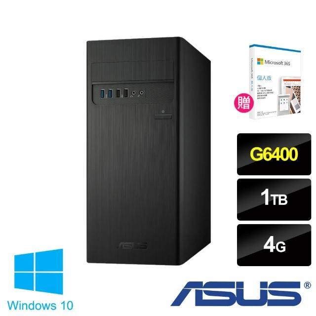 【+微軟Microsoft 365】ASUS 華碩H-S300TA? G6400雙核桌上型電腦(G6400/4G/1TB/W10)