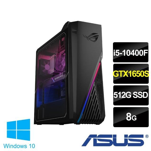 【+微軟Microsoft 365】ASUS 華碩G15CK 獨顯飆速電競電腦(i5-10400F/8G/512G SSD/GTX1650S 4G/WIN10)