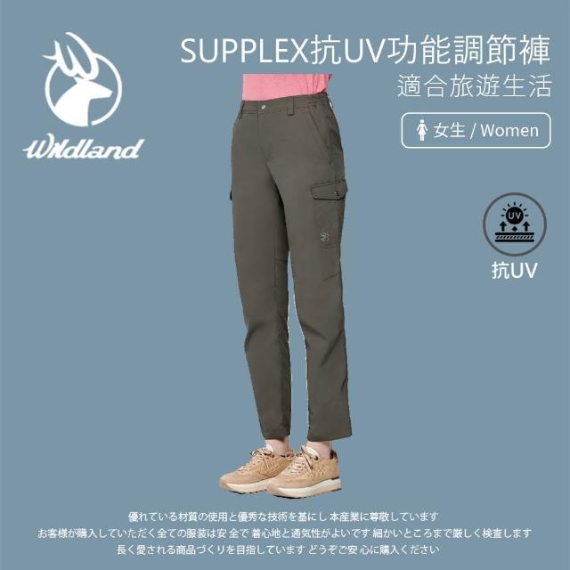 【Wildland 荒野】女 SUPPLEX抗UV功能調節褲-沙丘色 0A91329-107(休閒下著/休閒褲/薄長褲)