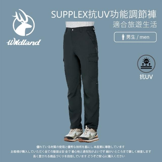 【Wildland 荒野】男 SUPPLEX抗UV功能調節褲-烏紗色 0A91330-118(休閒下著/休閒褲/薄長褲)