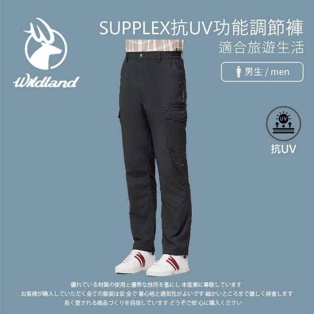 【Wildland 荒野】男 SUPPLEX抗UV功能調節褲3L-松葉灰 0A91330-100(休閒下著/休閒褲/薄長褲/大尺碼)