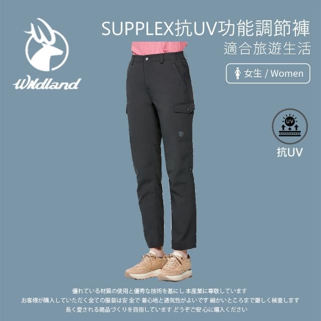 【Wildland 荒野】女 SUPPLEX抗UV功能調節褲-松葉灰 0A91329-100(休閒下著/休閒褲/薄長褲)