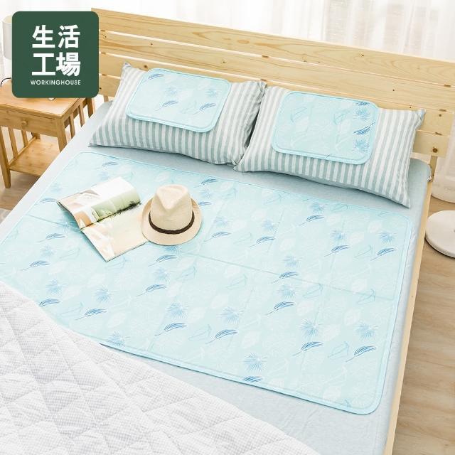 【生活工場】【618品牌週】夏日微風固態冷凝雙人床墊90x140