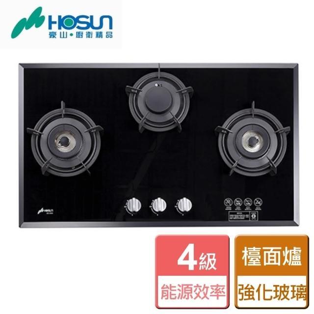 【豪山】歐化檯面玻璃爐(SB-3200)