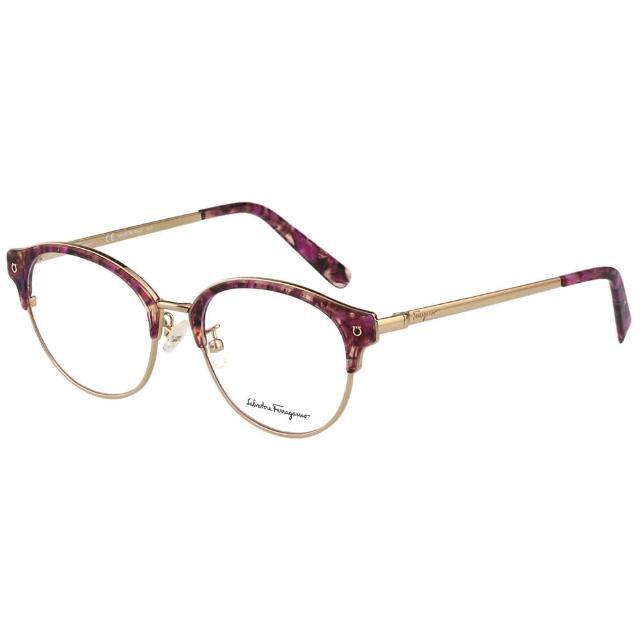 【Salvatore Ferragamo】光學眼鏡(花漾大理石)