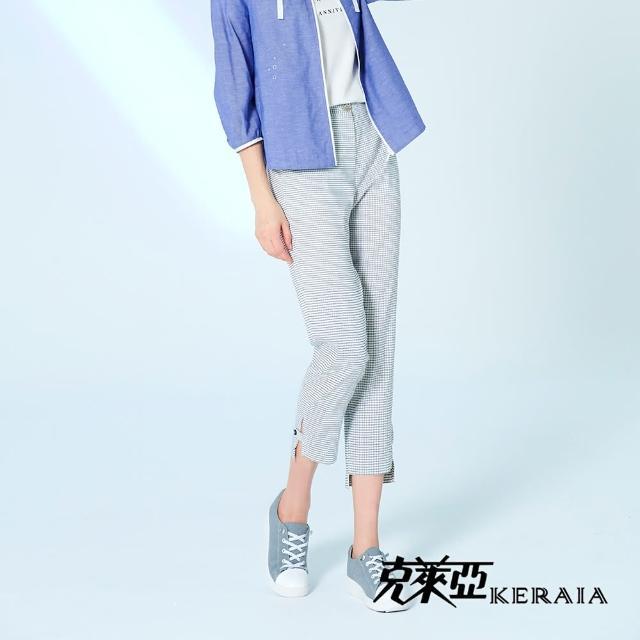 【KERAIA 克萊亞】夏日清新小細格顯瘦100%棉長褲