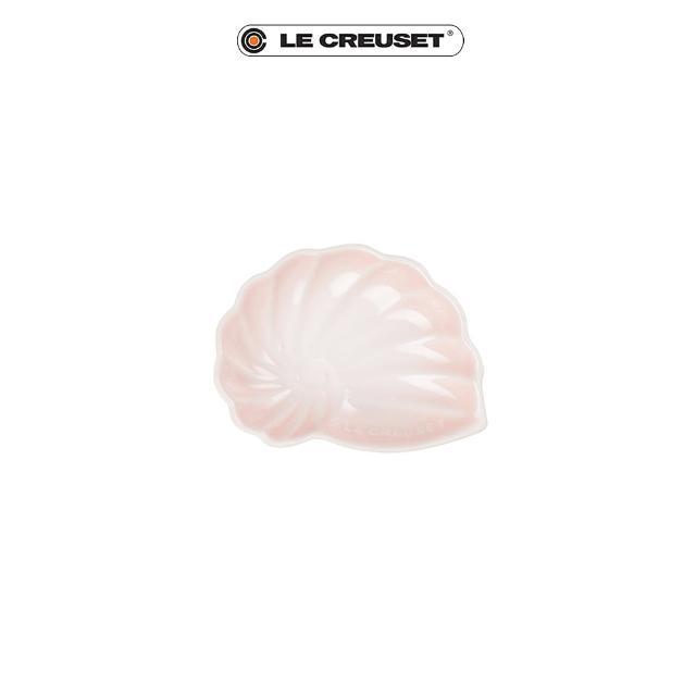 【Le Creuset】瓷器海螺貝殼盤-小(貝殼粉)