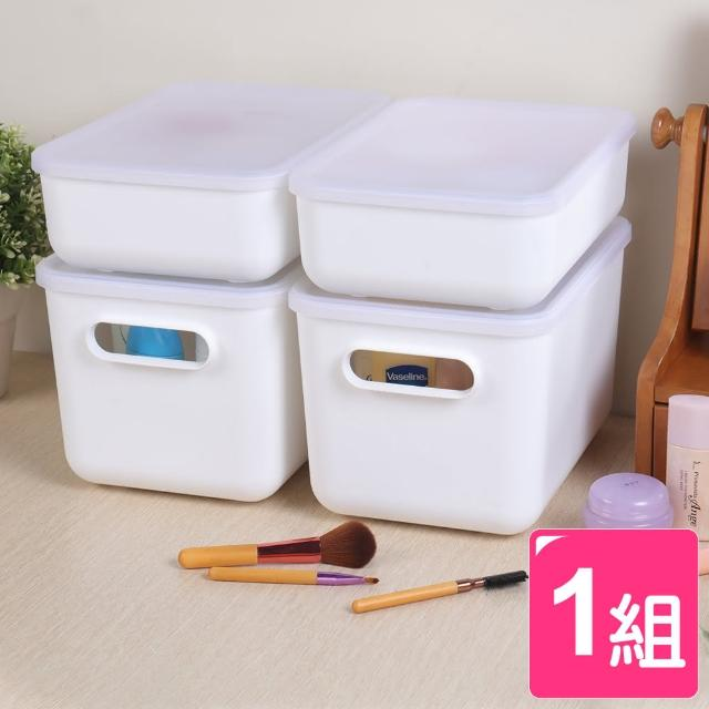 【真心良品】日系純白無雙桌上收納型附蓋收納盒-4入組(MIT台灣製整理/置物盒 貼身衣物/玩具/化妝/浴室)