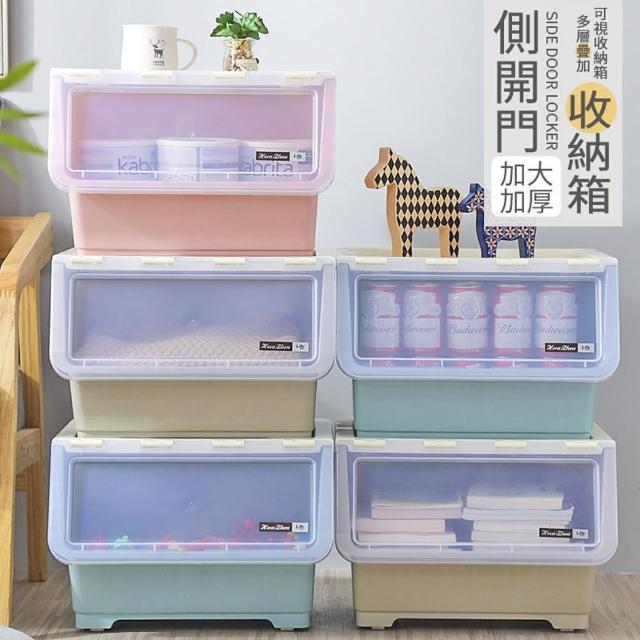 【居家生活Easy Buy】日式大容量斜口可掀蓋堆疊收納箱-一組四入(收納箱 置物箱 斜口收納箱)