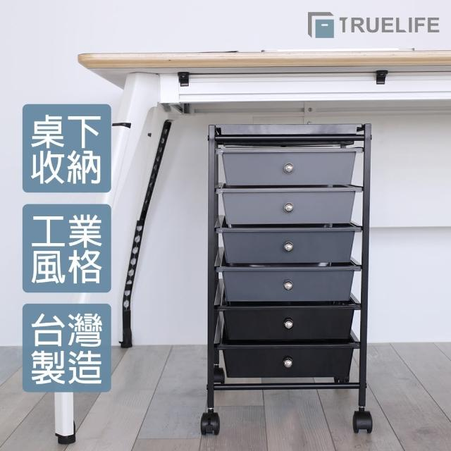 【TrueLife】桌下文件收納淺盤推車(台灣製造/辦公室收納/六格抽收納推車)