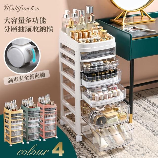 【ONE HOUSE】大容量多功能附輪分層抽屜收納櫃(五層)