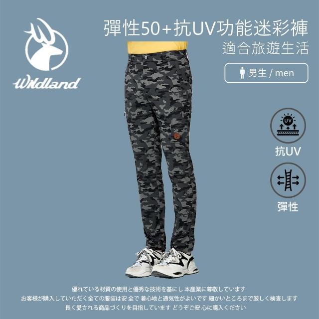 【Wildland 荒野】男 彈性50+抗UV功能迷彩褲-迷彩灰 0A91332-102(休閒下著/休閒褲/薄長褲)