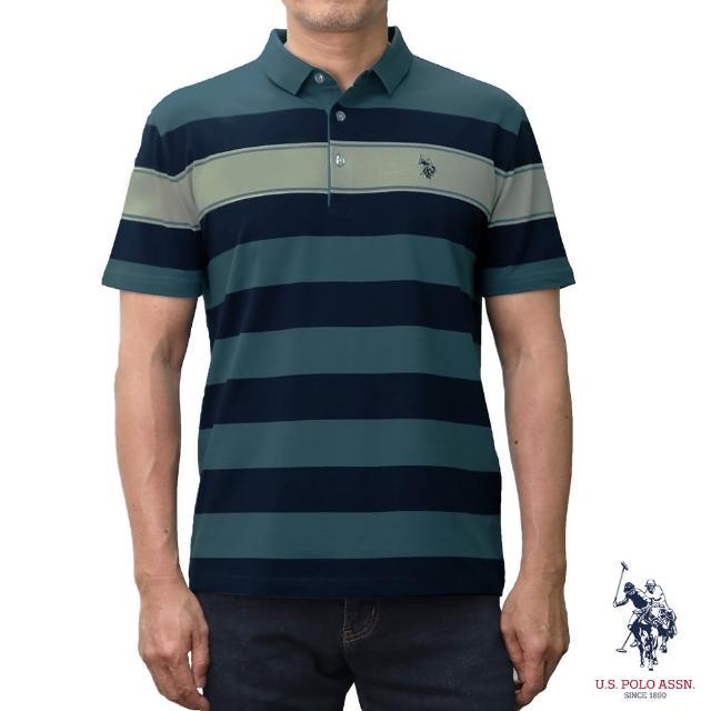 【U.S. POLO ASSN.】條紋短袖POLO衫-綠色條紋(綠色條紋)