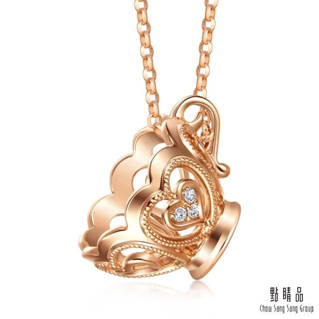 【點睛品】愛情密語 心愛一輩子 18K玫瑰金鑽石項鍊