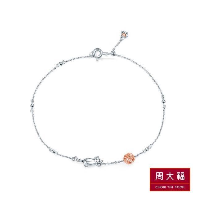 【周大福】小心意系列 貓咪玩毛球18K金鑽石手鍊