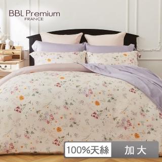 【BBL Premium】100%天絲印花兩用被床包組-花樣年華(加大)