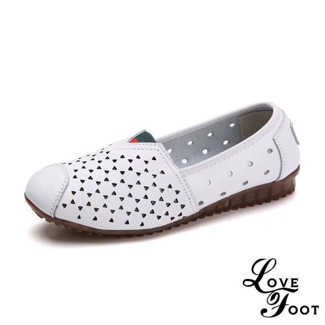 【LOVE FOOT 樂芙】真皮舒適縷空透氣軟底休閒樂福鞋(白)