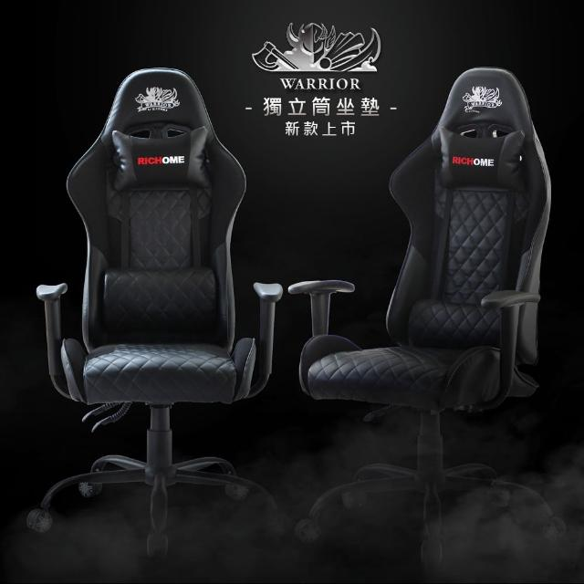 【RICHOME】格林蘭奔馳賽車椅/電競椅/電腦椅/辦公椅/工作椅/旋轉椅(人體工學設計)